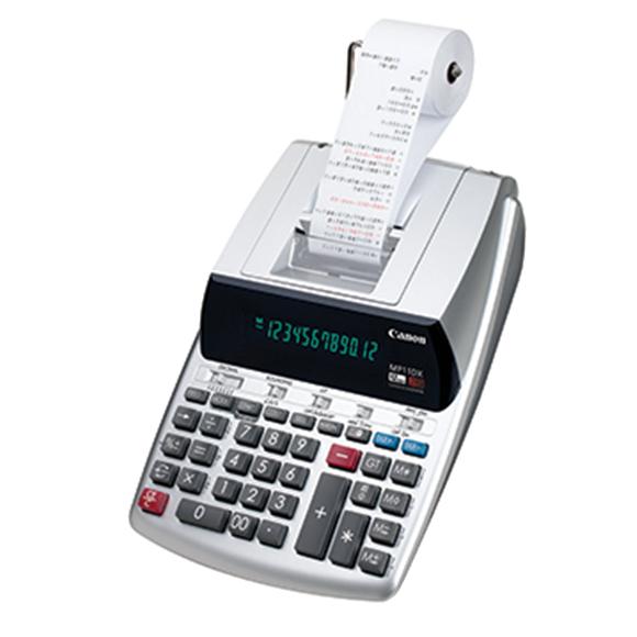 canon mp11dx 2 printing calculators rh canon ca Canon Calculator Ribbon Replacement canon mp11dx calculator instructions
