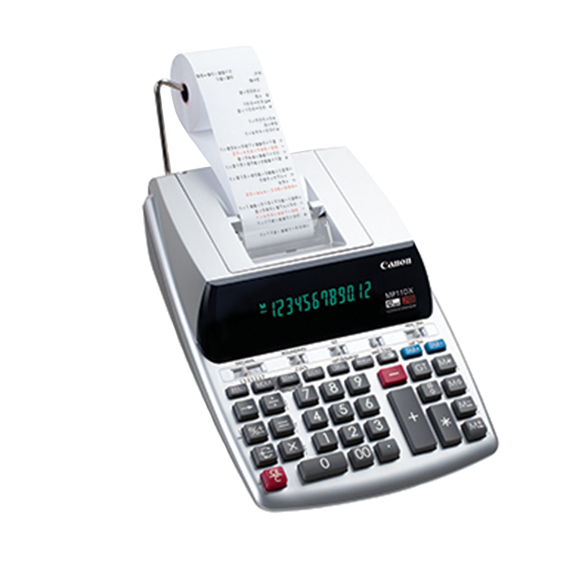 canon mp11dx 2 printing calculators rh canon ca Canon Camera User Manual Canon EOS Digital Rebel DS6041 Manual